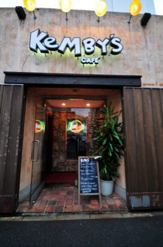 KeMBY's