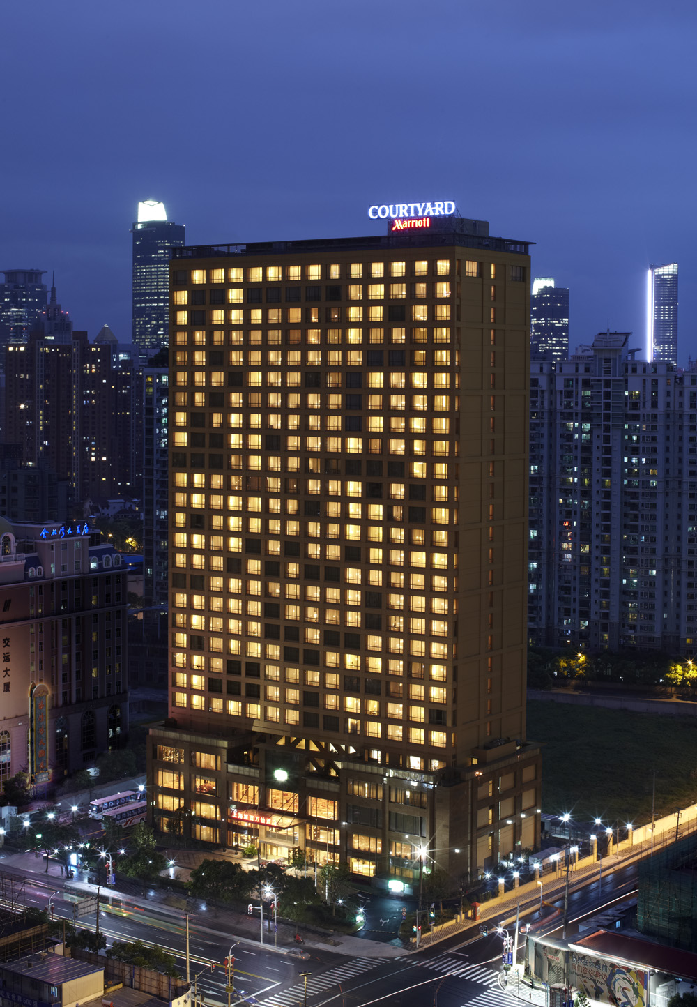 Courtyard by Marriott Shanghai Puxi