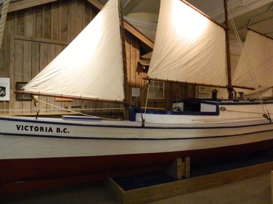 The Maritime Museum of British Columbia