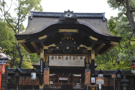 ‪Toyokuni Shrine Karamon‬