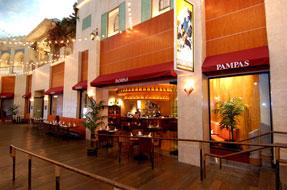 Pampas Brazilian Grille