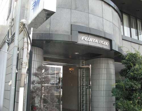 Sejour Fujita2 Fujita Build