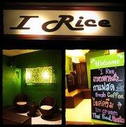 I Rice