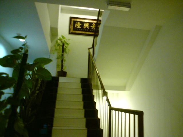 Muarar Hotel
