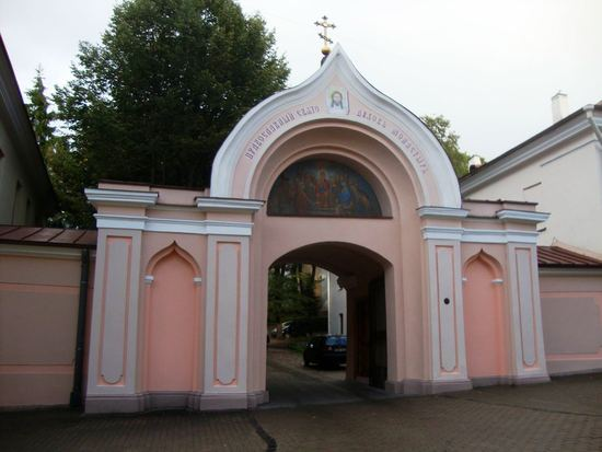 ‪Holy Spirit Orthodox Church‬