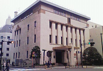 Yokohama association of banks