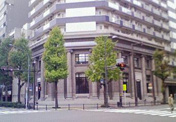 Former Tokyo Mitsubishi Bank Yokohama Central Branch