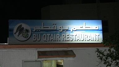 Bu Qtair