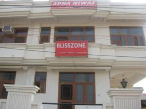 Comfort Homestay - Bliss Zone