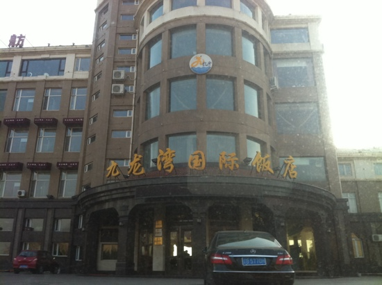 Jiulongwan International Hotel