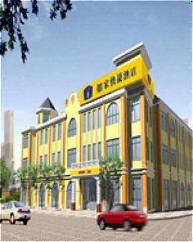 Home Inn Shanghai Songjiang Fangzhou