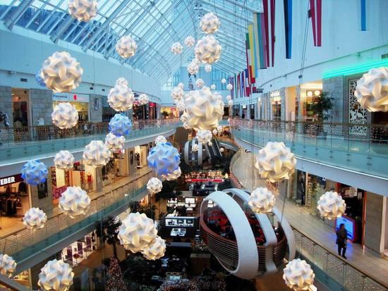 Einkaufszentrum Europa