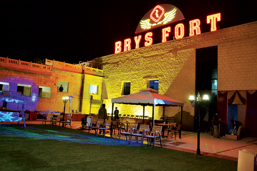 BRYS Fort