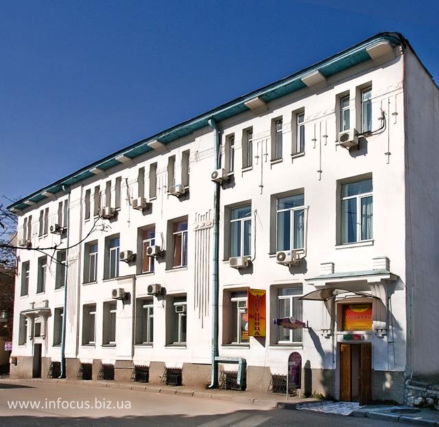 Hotel Otdyh