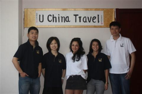 U China Travel