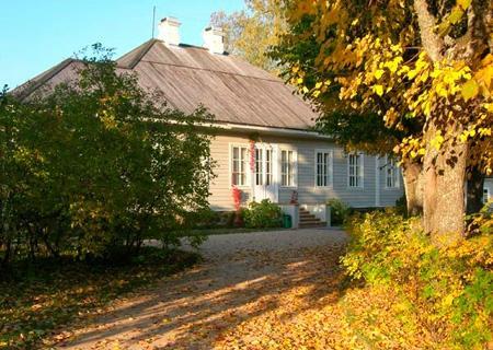 The State museum-reserve of Alexander Pushkin «Mikhailovskoye»