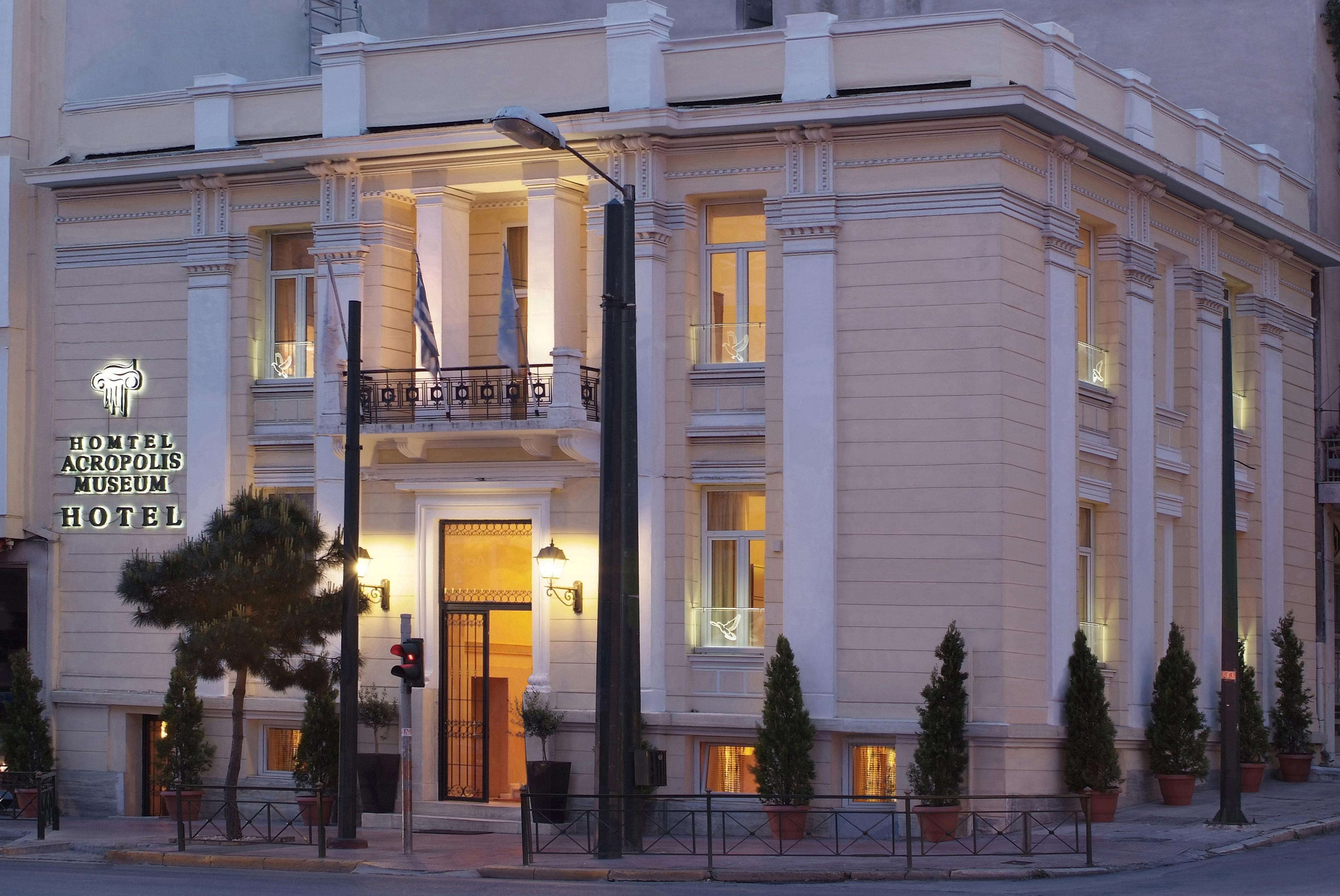 衛城博物館精品酒店