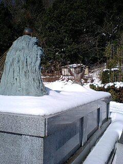 Izumo Shrine Iwao Bunshi