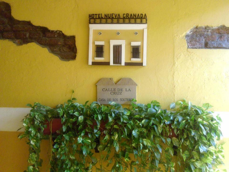 ホテル ヌエバ グラナダ