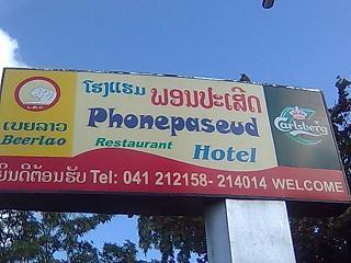 Phonepaseud Hotel