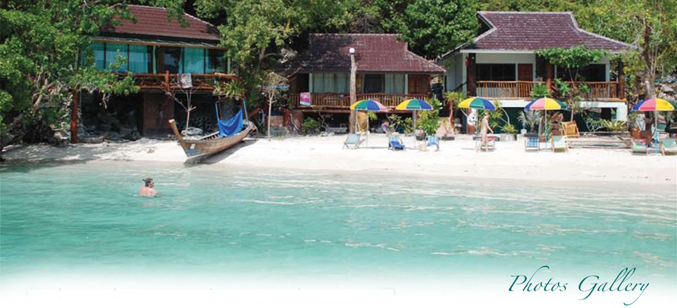 ‪Phi Phi Popular Beach Resort‬