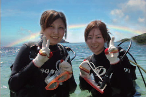 Yakushima Diving Guide Marine Club Kaiolohia - Day Tours