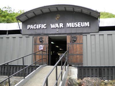 グアム太平洋戦争博物館