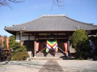 Tokosan Jingu-ji Temple