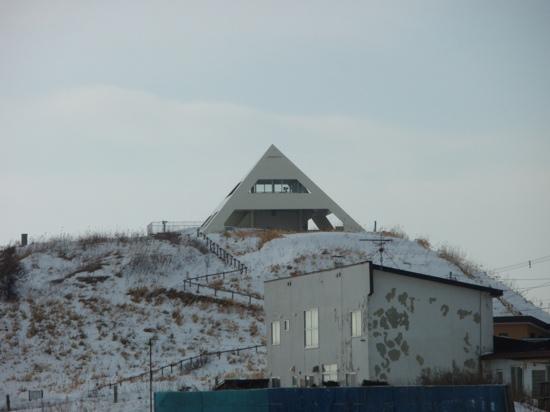 Furetoi Observatory