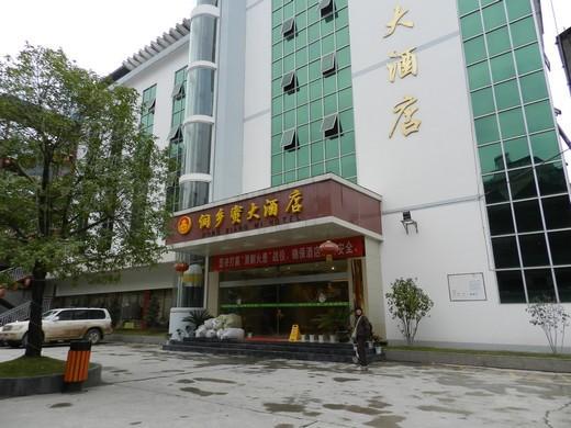 Dongxiangmi Grand Hotel