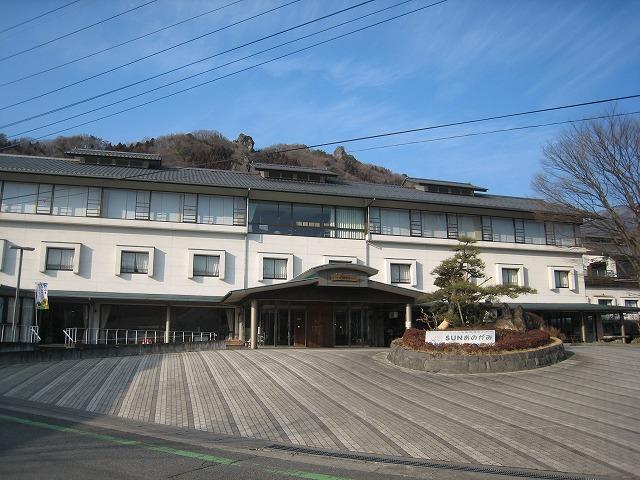 Sun Onogami