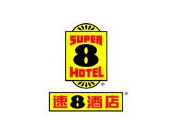 Super 8 Beijing Xi Dan