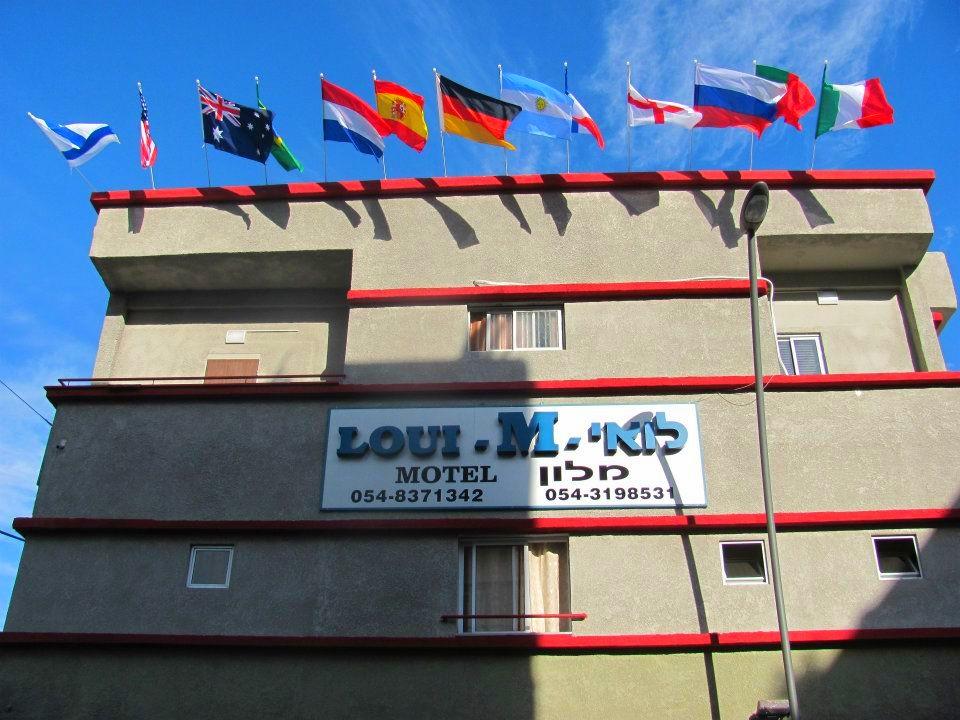 ロウイ ホテル ハイファ
