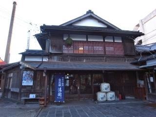 Watanabe Sahei Shop