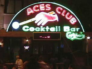‪Aces Sports & Cocktail Bar‬