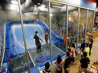 AquaShop