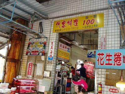 南宁鱼市场