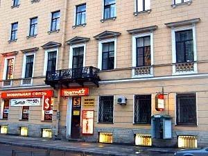 Nevsky Hotel DeLuxe