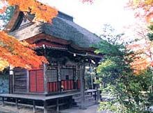 Shorinzan Darumaji Temple