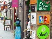 Taikang Road