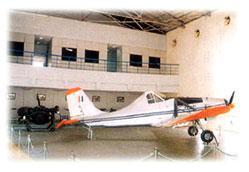 The Heritage Centre & Aerospace Museum