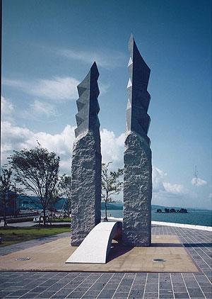 Hongo Shin Memorial Museum of Sculpture, Sapporo