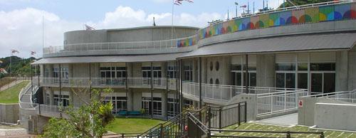 Okinawa Zoo & Museum