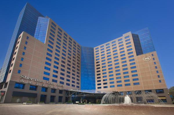 쉐라톤 시안 호텔