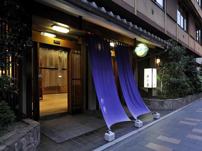 祇園新門莊旅館