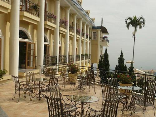 โรงแรมทรีตรายาแอนด์รีสอท