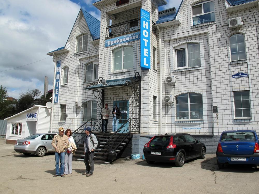 Pribrezhnaya Hotel