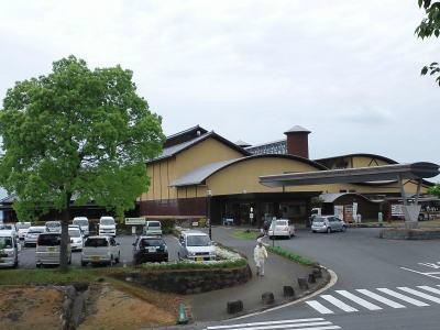 Kusamakuraonsen Tensui