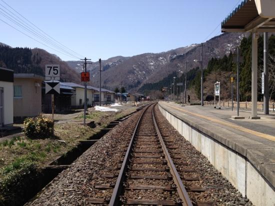 Semi Onsen