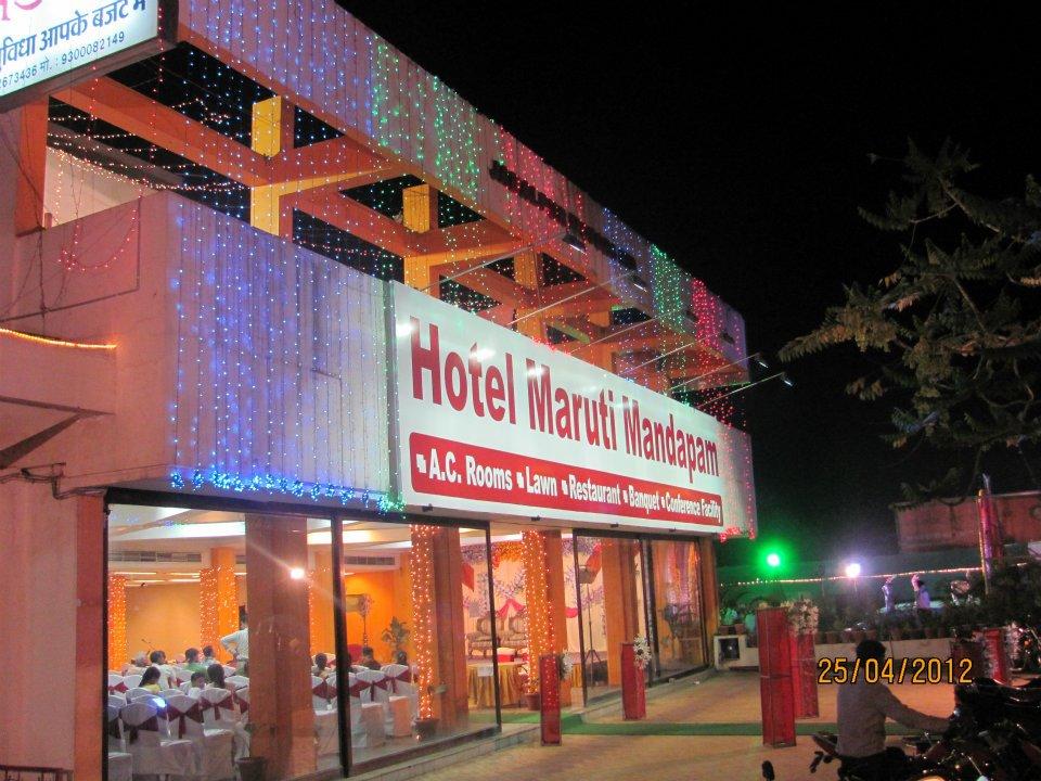 Hotel Maruti Mandapam